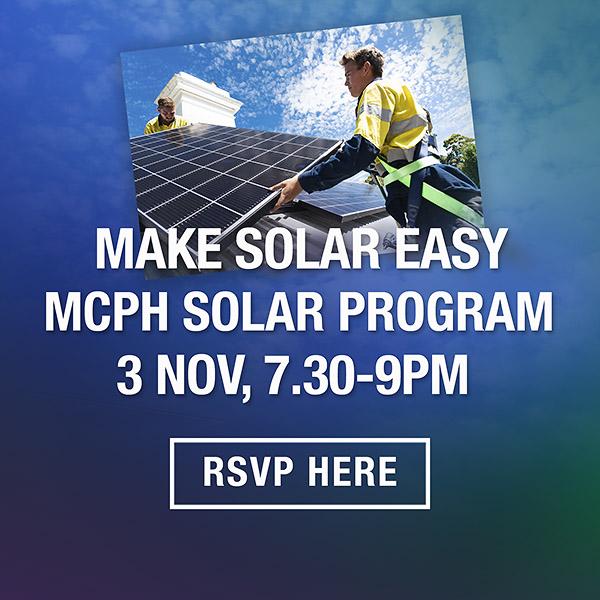 November 3 Make Solar Easy MCPH Solar Program information night